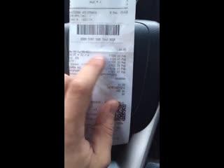 Это как так? Реальная цена бензина 7,5руб за литр?
