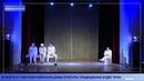 30 марта в Очерском РДК состоится пятый фестиваль любительских театров «На театральней волне»