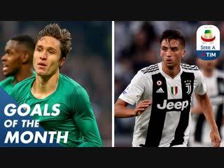 Milan beaten by chiesa strike bentancur impressive goal _ goals of the month -