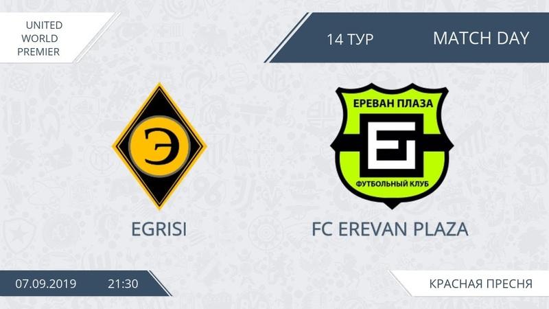 AFL19. United World. Premier League. Day 14. Egrisi Erevan