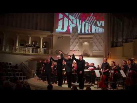 АКУСТИЧЕСКИЕ ПРОСТРАНСТВА | Жерар Гризе | «Другое пространство» 2018 | Московская филармония