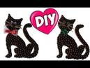 🐱 Магнит на холодильник «Кот» из кофейных зёрен Как сделать своими руками Cat-magnet