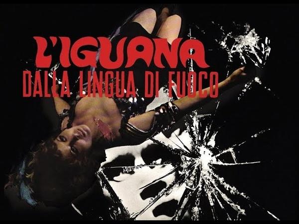 The Iguana with the Tongue of Fire - Original English Trailer HD (Riccardo Freda, 1971)
