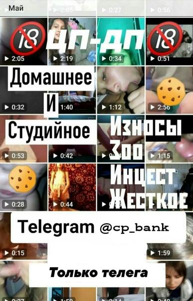 Слив Приват Каналов В Телеграмме