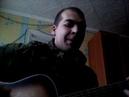 Дворовая Армейская песня под гитару Бывшей Жене