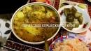 Parça bozbaş Парча Бозбаш Азербайджанская кухня