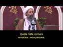 Il sermone per il quale lo sceicco Nimr Al-Nimr è stato condannato alla decapitazione