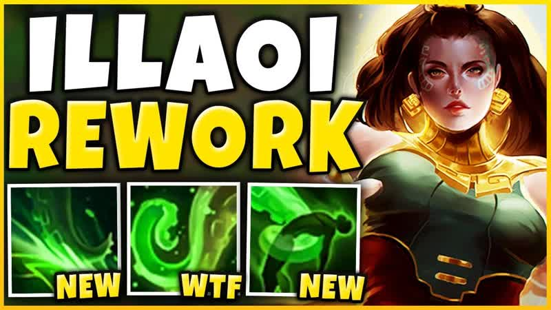 [Professor Akali] *NEW REWORK* ILLAOI IS AN AP ASSASSIN NOW (RIOT WTF) - League of Legends