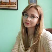 Анна Гагаринова