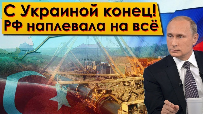 Российский газ в обход Украины пойдет через Болгарию