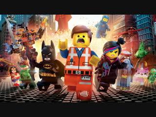 Лего Фильм 2 трейлер (2019)