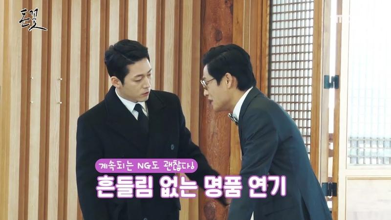 돈꽃 'Money Flower' <Making 20171202-B>Jang Hyuk,장혁,박세영,장승조,이미숙...