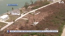 ДТП в Японии. 1 человек погиб, 30 пострадали. новые жертвы урагана «Дориан». 05.09.2019, Панорама