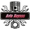 AvtoXaysss