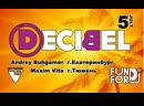 Для Fun For DJ от Decibel Andrey Buhgamer Ekb @ Maxim Vita Tyumen