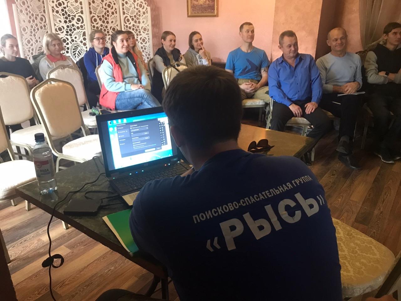ПОИСКОВО-СПАСАТЕЛЬНЫЙ ЦЕНТР «РЫСЬ» провели обучение для Поисково-спасательная группа «РЫСЬ - Арзамас» и для новичков из ПСГ «Рысь - Выкса».
