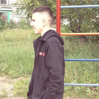 Костя Глебов