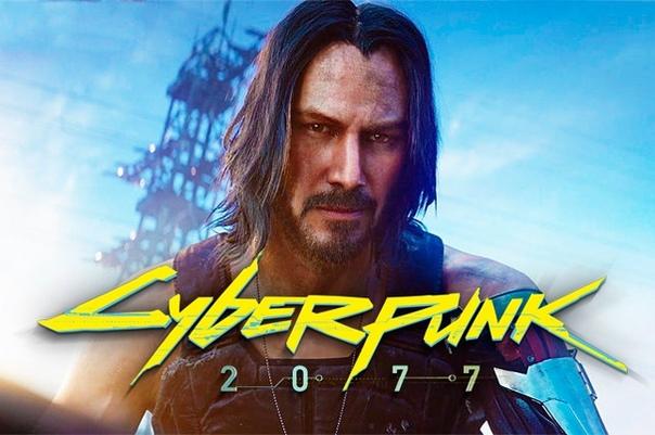 Актер Киану Ривз сыграл одного из персонажей в игре Cyberpun 2077 и объявил дату ее выхода на выставке E3 в Лос-Анджелесе