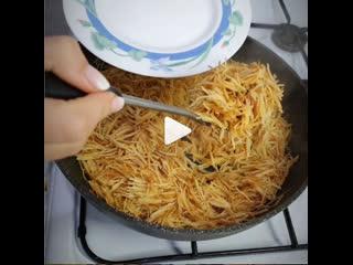 Самый простой и вкусный вариант приготовления вермишели