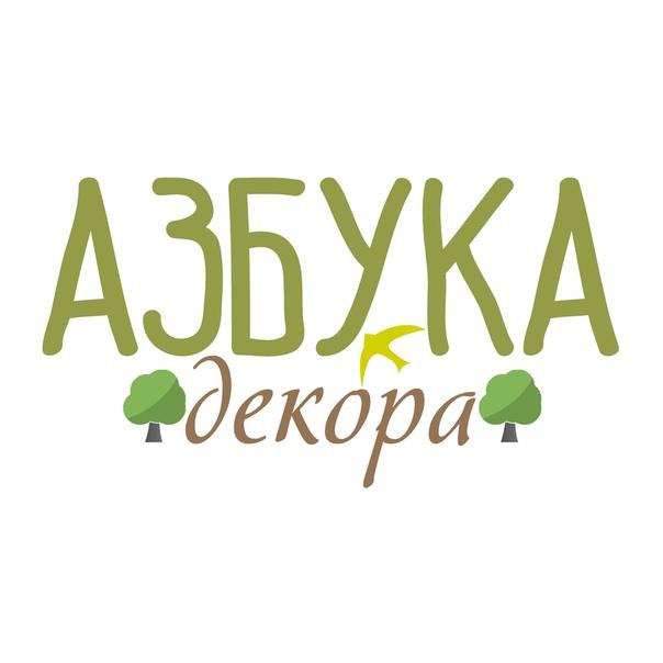 Азбука Декора Интернет Магазин