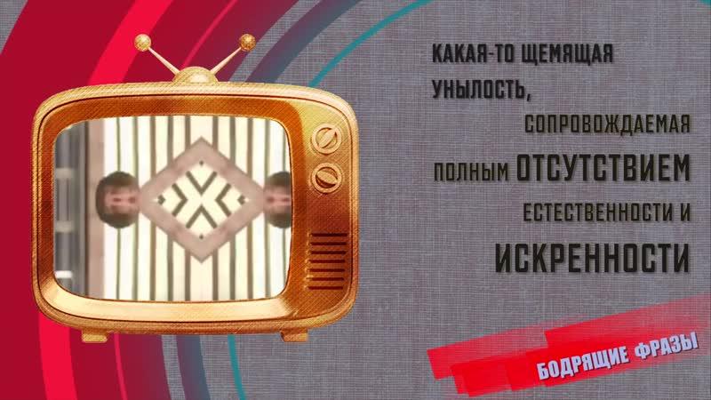Салтыков-Щедрин о хищнической свалке