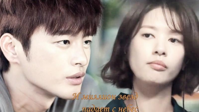 Kim Moo Young Yoo Jin Kang - твои глаза