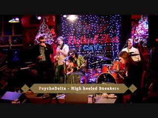 ПсихоДельта (PsycheDelta Blues Band) - High heel sneakers