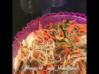 Салат с фунчозой (рецепт в описании)