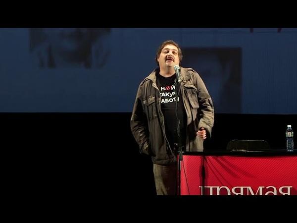 Лекция Дмитрия Быкова Никалай Гумилев как прообраз Анатолия Пчелкина