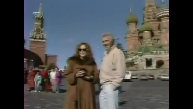 Встреча с Джедом Алланом (Си-Си) и Луиз Сорель (Августа) на канале РТР (1994 год)
