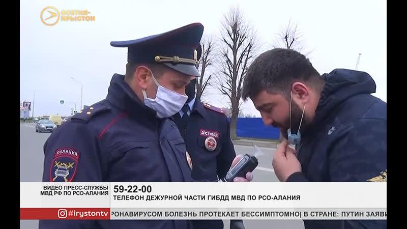 В Северной Осетии проходят рейды по выявлению нетрезвых водителей