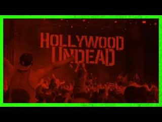 Hollywood undead x papa roach билеты уже в продаже!