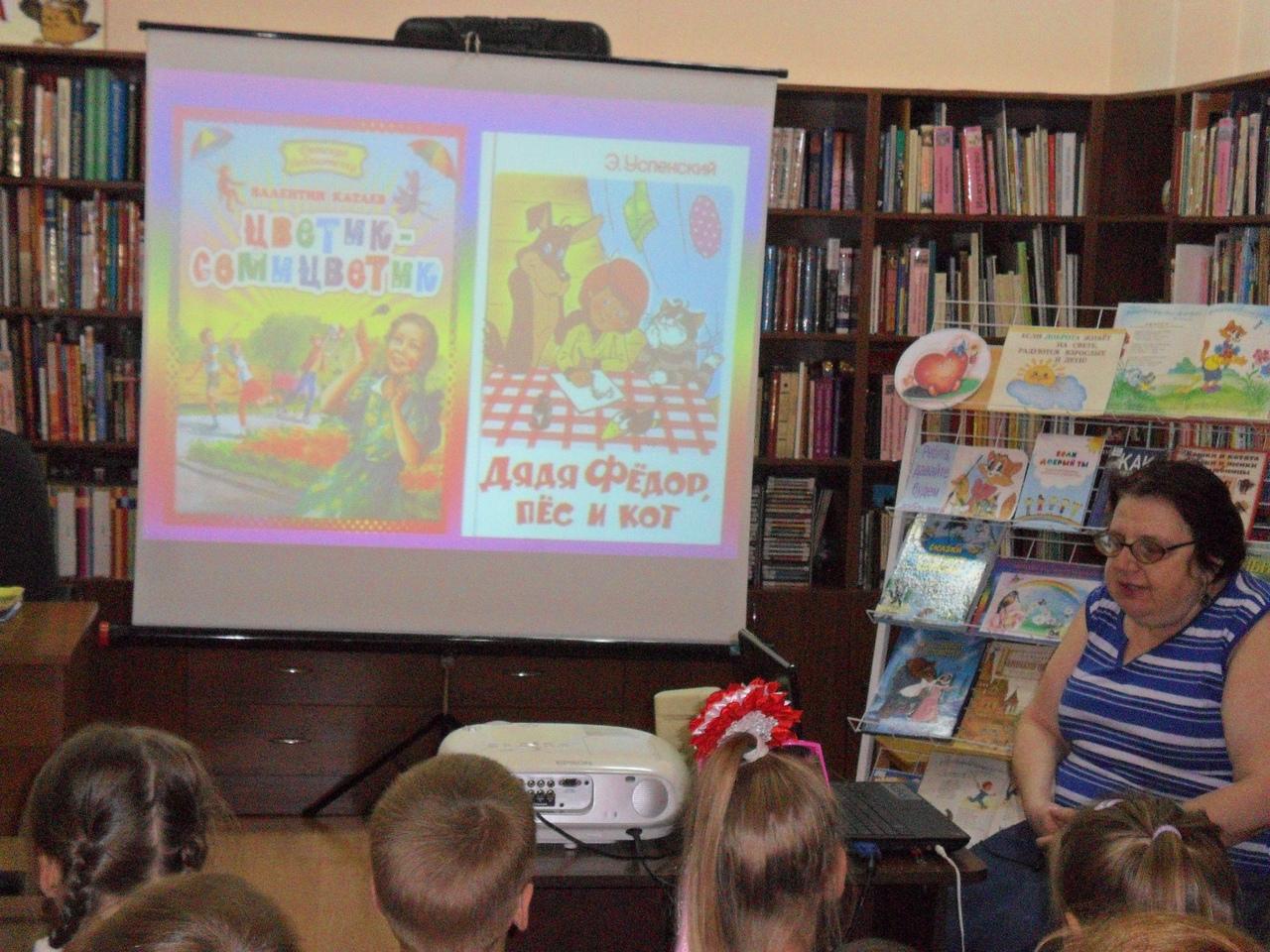 отдел искусств, Донецкая республиканская библиотека для детей, день знаний, занятия с детьми, в библиотеке интересно