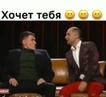 "Смешно до боли😂 on Instagram ""Камеди клаб @_laugh_vines comedy_russia_ новыйкамеди comedyshow камедиаклаб импровизациятнт тнтшоу comedystars comedypromo…"""