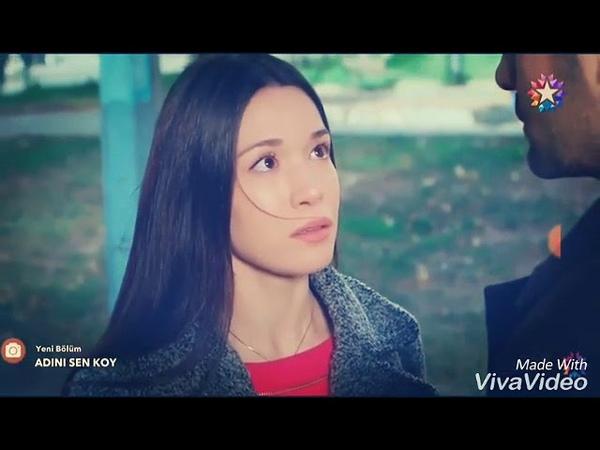 Omer Zehra ( Aden Sen Koy ) - Сейчас или никогда