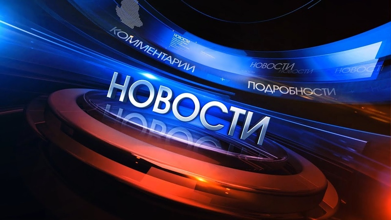 В Донецке прошел съезд ОД «ДР», приуроченный к 5-летию движения. Новости. 23.10.19 (16:00)