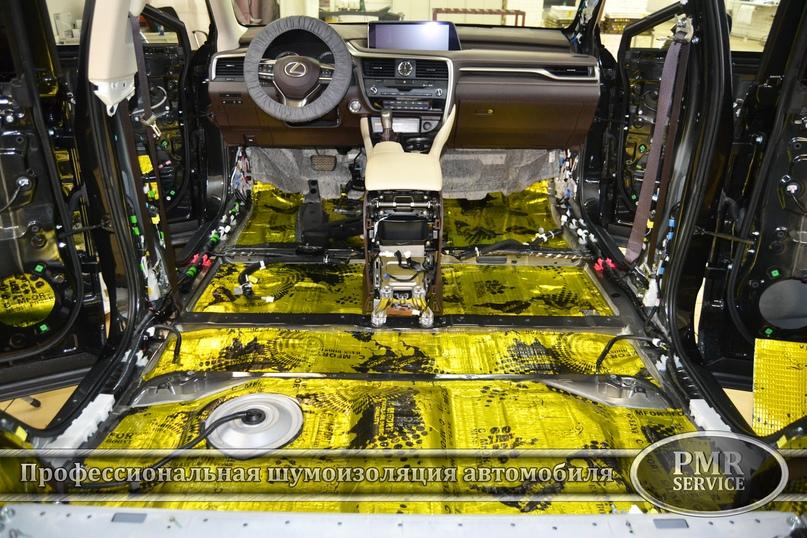 Шумоизоляция Lexus LX, изображение №2