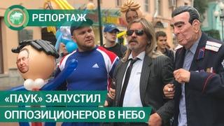 Сергей «Паук» Троицкий запустил в небо Соболь, Яшина и остальных. ФАН-ТВ