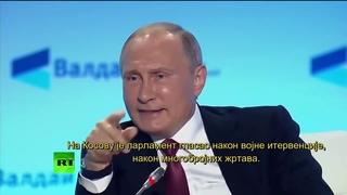 Vladimir Putin: KOSOVO JE SRBIJA, kao što je KRIM Rusija