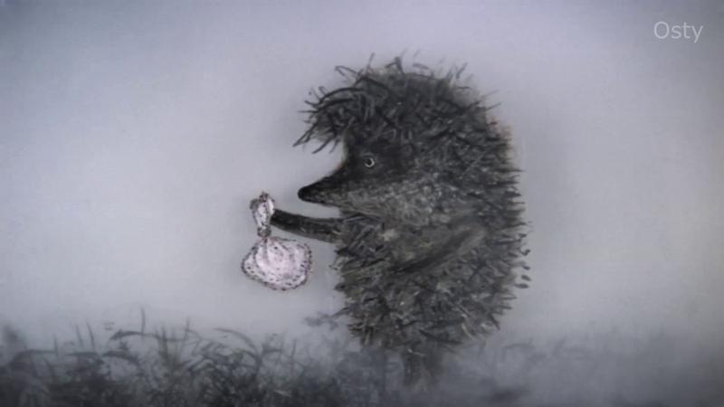 Ежик в тумане by Osty Hedgehog in the fog атмосферный ремикс