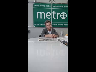 Светлана сурганова гость metro в петербурге