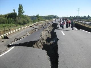 Северный Пакистан землетрясения силой 5,8 балла. Кадр Дня. Frame of the Day. Катаклизмы, cataclysm