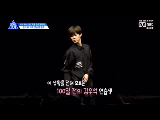 [short video] 190719 up10tion and x1 wooseok covering taemin move crto the owner -