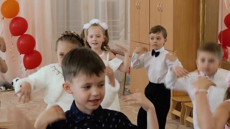 Березники Выпускной в детском саду №3 2019г