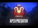 NAVI 9impulse predator ranked 19(30)frags