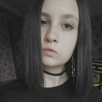 Татьяна Клочко