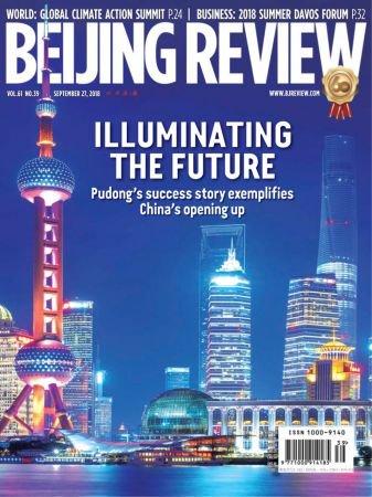 Beijing Review - September 27 2018