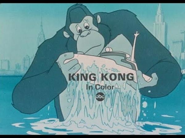 Кинг Конг (1966-1969 гг.) [Опенинг]