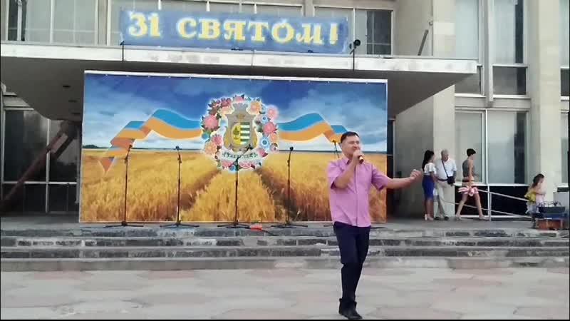 Виталий Белоиваненко Королева ночи Рубежное День Незалежності 24 08 19