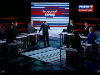 Жириновский  смех (Чего не смеётесь Не смешно Не поняли, да Это Россия!)